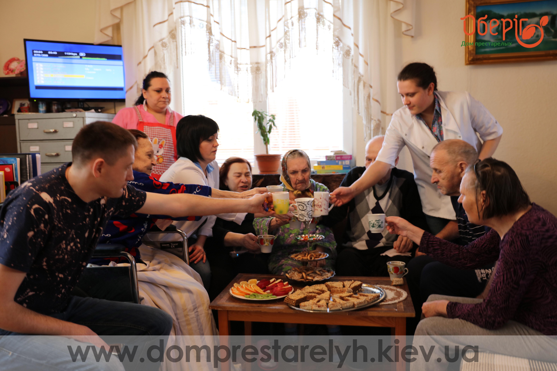 условия проживания в престарелом доме