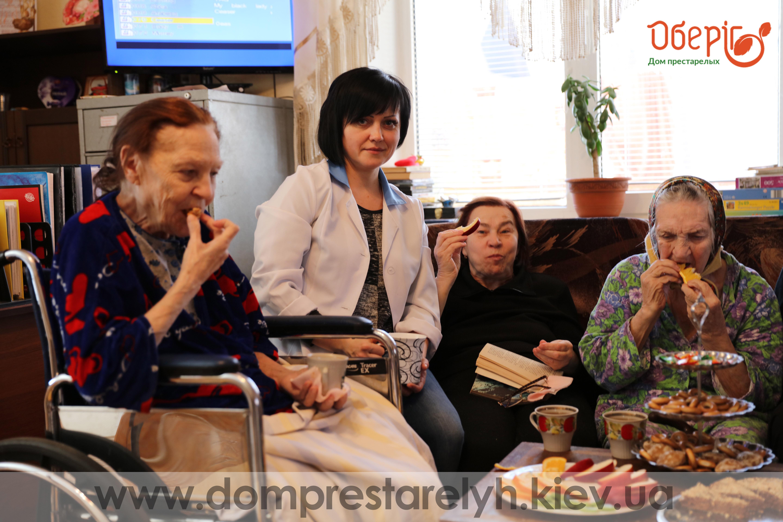 условия проживания в пансионате престарелых