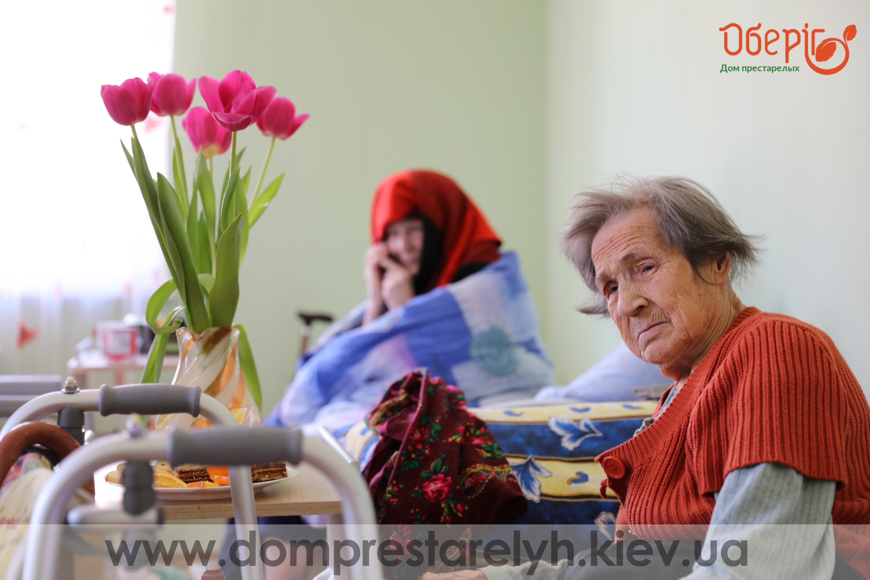 помощь пожилым людям Киев