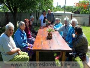 <p>частный дом пристарелых</p>