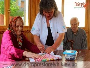 <p>уход за престарелыми в Украине</p>