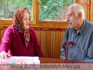 <p>частный дом престарелых Украина</p>