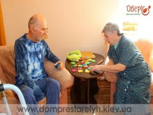 <p>уход за пожилыми людьми Украина</p>