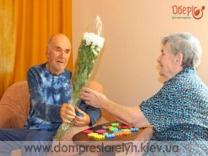 <p>пансионат Киев</p>