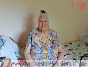 <p>хоспис в Украине</p>