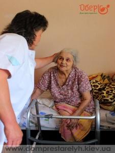<p>дом для пожилых людей Киев</p>