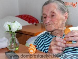 <p>государственные дома престарелых Киев</p>