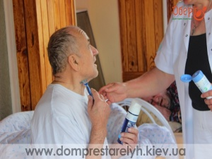 <p><strong></strong>помощь пожилым людям Киев</p>