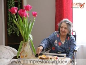 <p>дом престарелых</p>